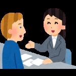 国民健康保険の加入手続きの方法、加入条件や必要書類の一覧